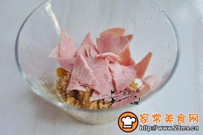 藜麦火腿水果沙拉的做法图解4