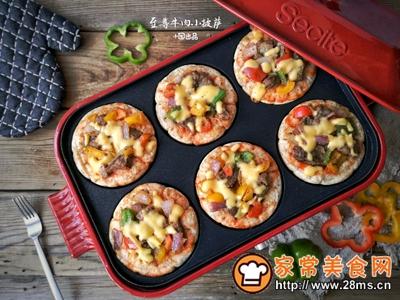 至尊牛肉小披萨#童年不同样,美食有花样#的做法图解19