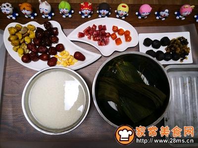 白果蜜枣粽的做法图解2