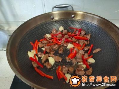 黑椒牛肉荷兰豆#童年不同样,美食有花样#的做法图解7