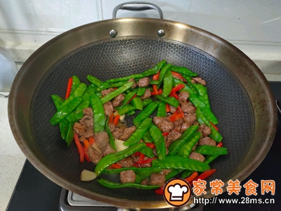 黑椒牛肉荷兰豆#童年不同样,美食有花样#的做法图解8