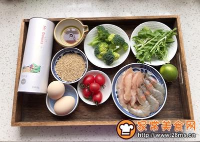 轻食主义-藜麦鸡肉蔬菜沙拉的做法图解1