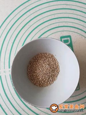 可以增强免疫力的芋头藜麦小米粥#童年不同样,美食有花样#的做法图解1