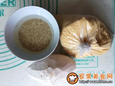 可以增强免疫力的芋头藜麦小米粥#童年不同样,美食有花样#的做法图解2