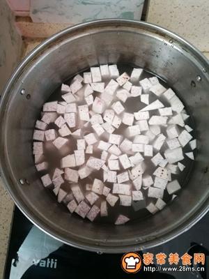 可以增强免疫力的芋头藜麦小米粥#童年不同样,美食有花样#的做法图解5