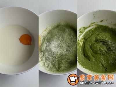 抹茶蜜豆发糕的做法图解3