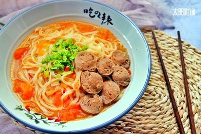 西红柿酸汤肉丸面#父亲节,给老爸做道菜#的做法图解17