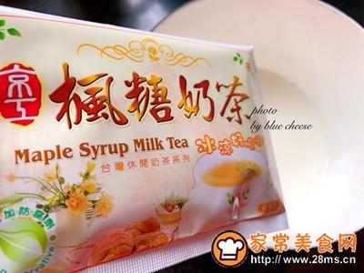 枫糖奶茶小吐司的做法图解2