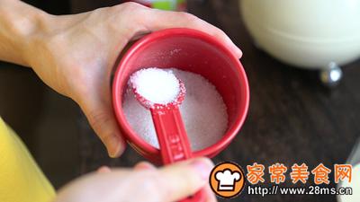 #花10分钟,做一道菜!#丝袜奶茶的做法图解10