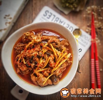 #父亲节,给老爸做道菜#浏阳蒸菜--豆豉辣椒蒸鸡的做法图解17