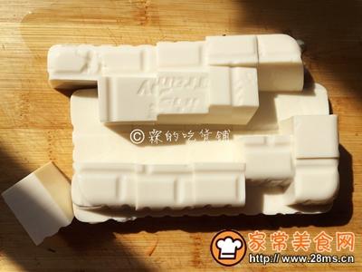 茄汁金银豆腐的做法图解4