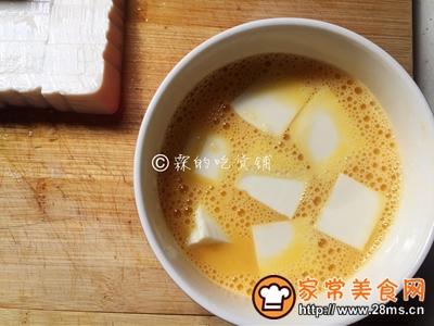 茄汁金银豆腐的做法图解6