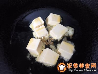 茄汁金银豆腐的做法图解7