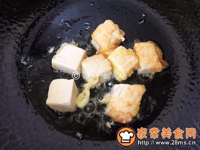 茄汁金银豆腐的做法图解8