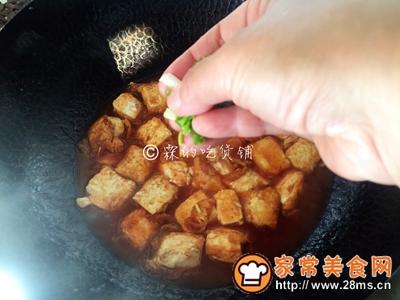 茄汁金银豆腐的做法图解13