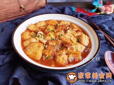 茄汁金银豆腐的做法图解15