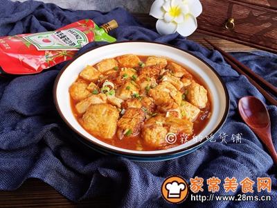 茄汁金银豆腐的做法图解16