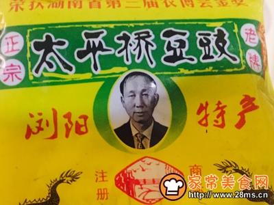 #父亲节,给老爸做道菜#浏阳蒸菜--豆豉辣椒蒸鸡的做法图解5