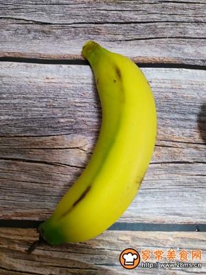 快手版香蕉酥(消耗蛋挞皮)的做法图解1