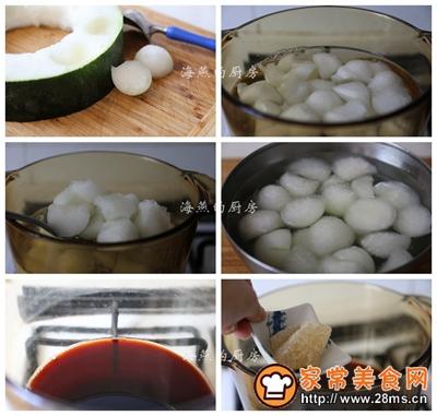 消暑解热零脂肪夏日必吃甜品红酒冬瓜丸的做法图解2