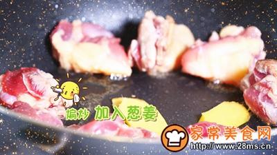夏季专属美食无油紫薯鸭的做法图解3