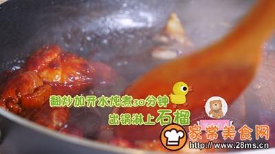 夏季专属美食无油紫薯鸭的做法图解5