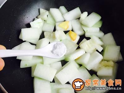 蚝油虾皮炒冬瓜的做法图解6