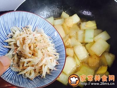 蚝油虾皮炒冬瓜的做法图解9