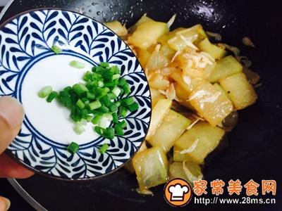 蚝油虾皮炒冬瓜的做法图解10