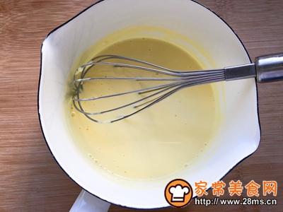 法式焦糖布丁的做法图解3