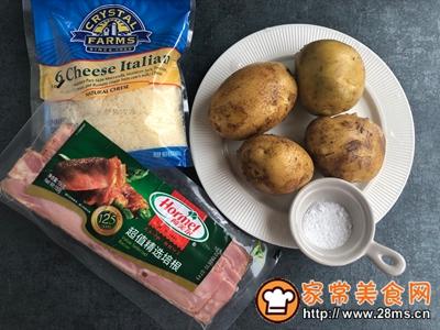 芝士�h培根土豆的做法图解1