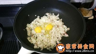 章鱼丸蛋炒饭的做法图解4