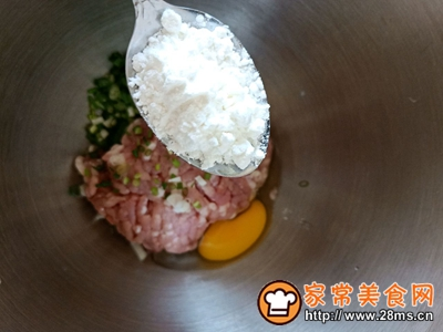 清汤小肉丸的做法图解4