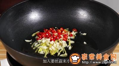 香辣虾干的做法图解3