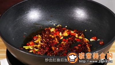 香辣虾干的做法图解4