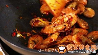 香辣虾干的做法图解5