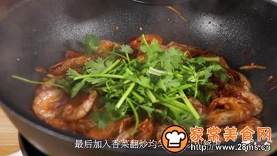 香辣虾干的做法图解7