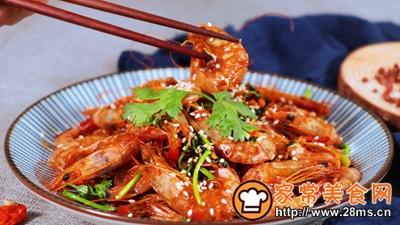 香辣虾干的做法图解9