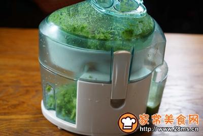 煎三文鱼牛油果沙拉配小黄瓜果蔬汁的做法图解7