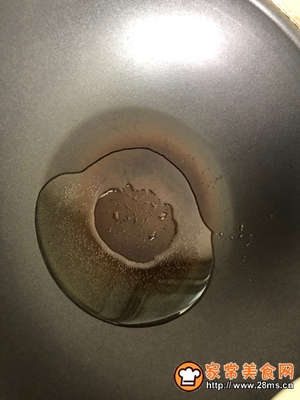 洋葱炒蛋的做法图解6