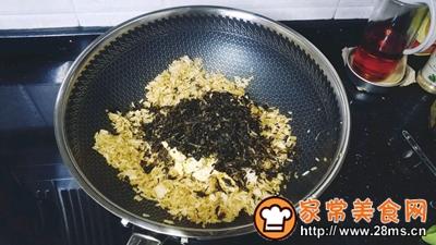 梅菜干酱油蛋炒饭的做法图解7