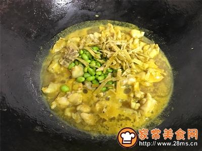 咖喱牛蛙的做法图解8