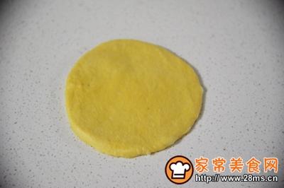 南瓜红豆面包的做法图解9
