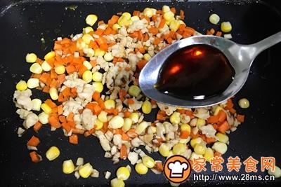 紫米烧卖的做法图解7