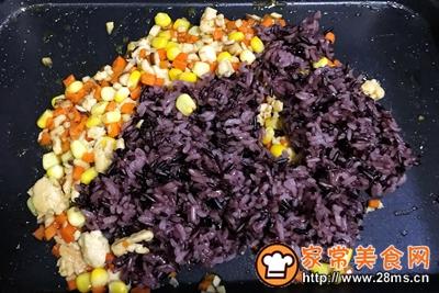紫米烧卖的做法图解8