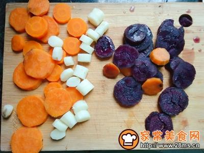 四色蔬菜蒸的做法图解3