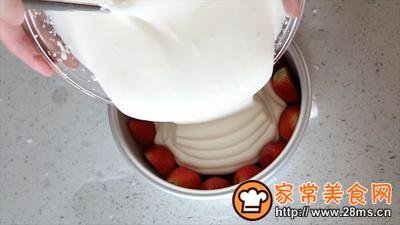 草莓酸奶慕斯的做法图解17