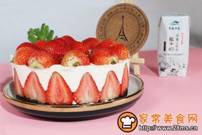 草莓酸奶慕斯的做法图解22