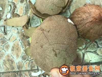 香甜椰子条的做法图解2