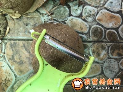 香甜椰子条的做法图解3